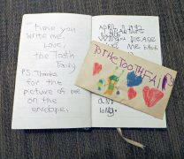 An open journal to and from the Tooth Fairy